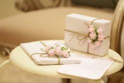 WeddingPresents